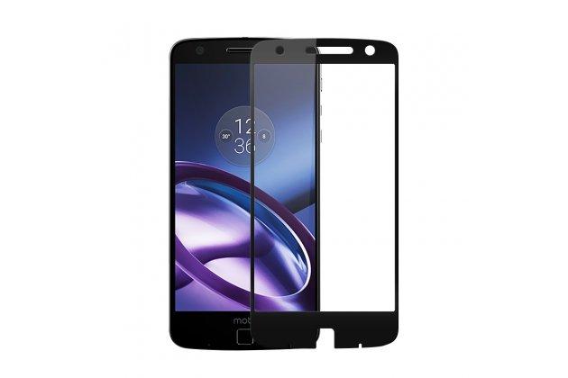 Фирменное 3D защитное изогнутое стекло с закругленными изогнутыми краями которое полностью закрывает экран / дисплей по краям с олеофобным покрытием для Motorola Moto Z