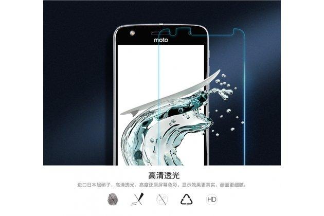 Фирменное защитное закалённое противоударное стекло премиум-класса из качественного японского материала с олеофобным покрытием для телефона Motorola Moto Z