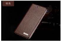 Фирменный качественный элитный премиальный чехол для телефона Motorola Moto Z из качественной натуральной кожи коричневый