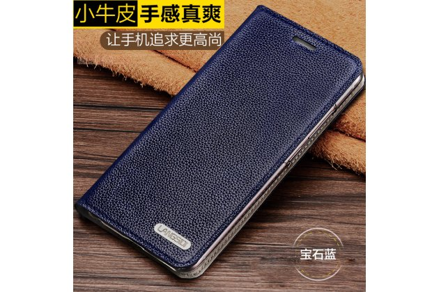 Фирменный качественный элитный премиальный чехол для телефона Motorola Moto Z из качественной натуральной кожи синий