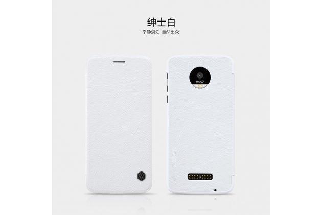 Фирменный премиальный элитный чехол-книжка из качественной импортной кожи с мульти-подставкой и визитницей для Motorola Moto Z  Ретро белый