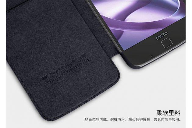 Фирменный премиальный элитный чехол-книжка из качественной импортной кожи с мульти-подставкой и визитницей для Motorola Moto Z Ретро черный