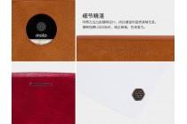 Фирменный премиальный элитный чехол-книжка из качественной импортной кожи с мульти-подставкой и визитницей для Motorola Moto Z Ретро коричневый
