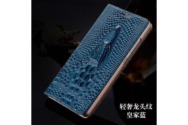 Фирменный роскошный эксклюзивный чехол с объёмным 3D изображением головы крокодила синий для Motorola Moto Z  . Только в нашем магазине. Количество ограничено