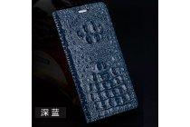Фирменный роскошный эксклюзивный чехол с объёмным 3D изображением рельефа кожи крокодила синий для Motorola Moto Z  . Только в нашем магазине. Количество ограничено