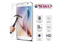 Фирменное защитное закалённое противоударное стекло для телефона Samsung Galaxy J3 Pro из качественного японского материала премиум-класса с олеофобным покрытием