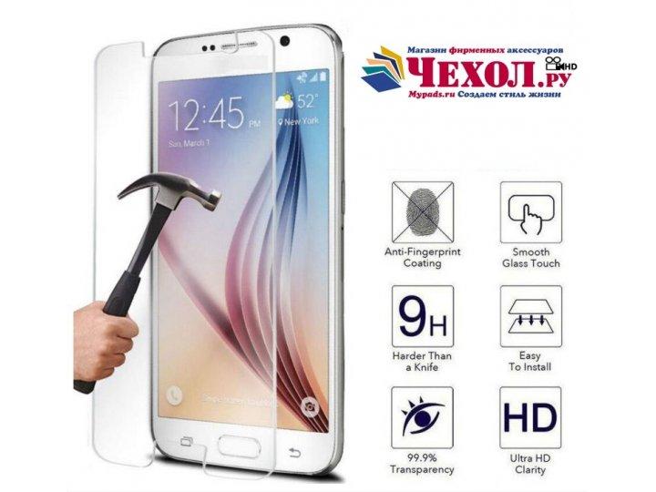 Фирменное защитное закалённое противоударное стекло для телефона Samsung Galaxy J3 Pro из качественного японск..
