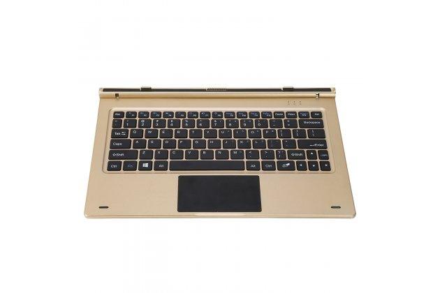 Фирменная оригинальная съемная клавиатура/док-станция для планшета Onda oBook 10 Pro 64Gb/Onda oBook 10 SE/ 10 SE 32Gb золотого цвета + гарантия + русские клавиши