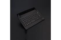 Фирменная оригинальная съемная клавиатура/док-станция для планшета Onda V80 Plus/ Onda V820W CH/ Onda V820W 32Gb черного цвета + гарантия