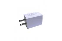 Фирменное оригинальное зарядное устройство от сети для планшета  Onda V80 Plus/ Onda V820W CH/ Onda V820W 32Gb  + гарантия