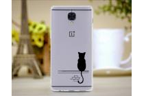 """Фирменная задняя панель-чехол-накладка из прозрачного 3D силикона с рисунком для OnePlus 3T A3010/ OnePlus 3 A3000 / A3003"""" """"тематика Черный кот"""" которая огибает логотип чтобы была видна марка телефона"""