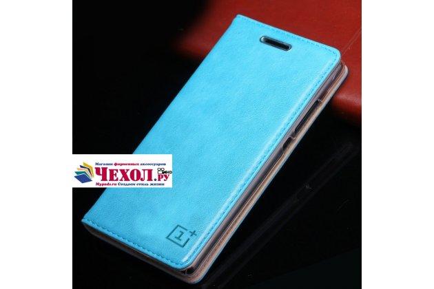 Фирменный чехол-книжка из качественной импортной кожи с мульти-подставкой и визитницей для OnePlus 3T A3010/ OnePlus 3 A3000 / A3003 голубой