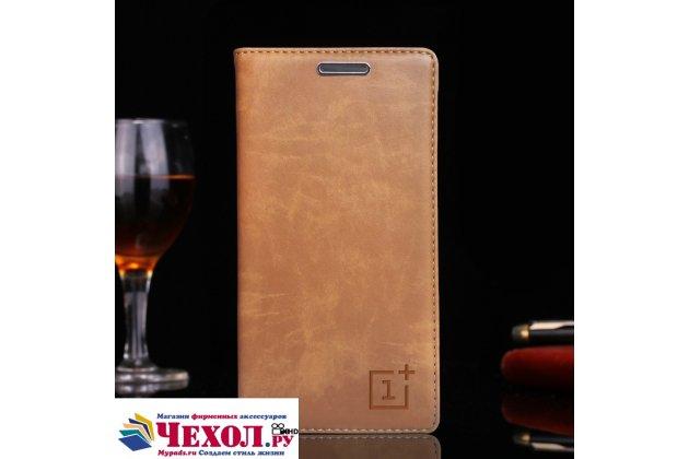 Фирменный чехол-книжка из качественной импортной кожи с мульти-подставкой и визитницей для OnePlus 3T A3010/ OnePlus 3 A3000 / A3003 светло-коричневый