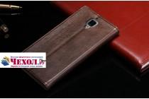 Фирменный чехол-книжка из качественной импортной кожи с мульти-подставкой и визитницей для OnePlus 3T A3010/ OnePlus 3 A3000 / A3003 коричневый
