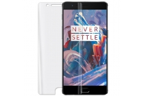 "Фирменная оригинальная защитная пленка для телефона OnePlus 3T A3010/ OnePlus 3 A3000 / A3003""  глянцевая"