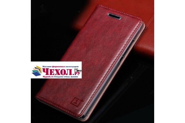 Фирменный чехол-книжка из качественной импортной кожи с мульти-подставкой и визитницей для OnePlus 3T A3010/ OnePlus 3 A3000 / A3003 бордовый