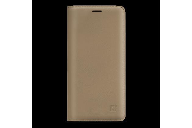 """Фирменный тонкий чехол-книжка из качественной импортной кожи с мульти-подставкой и логотипом для OnePlus 3T A3010/ OnePlus 3 A3000 / A3003"""" бежевый"""