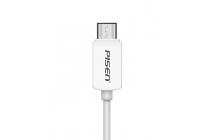 """Фирменный оригинальный USB-переходник / Type-C/ OTG кабель для OnePlus 3T A3010/ OnePlus 3 A3000 / A3003""""  + гарантия"""