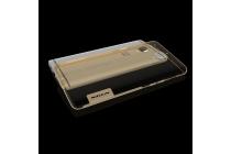 """Фирменная ультра-тонкая полимерная из мягкого качественного силикона задняя панель-чехол-накладка для OnePlus 3T A3010/ OnePlus 3 A3000 / A3003""""  золотая с заглушками"""