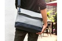 Фирменная оригинальная сумка OnePlus Travel Messenger Bag на плечо (плечевая сумка)