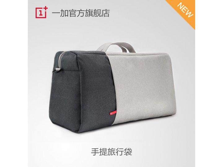 Фирменная оригинальная дорожная сумка OnePlus Travel Bag с фирменным логотипом..