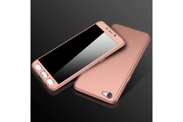 Фирменный уникальный чехол-бампер-панель с полной защитой дисплея и телефона по всем краям и углам для OPPO F3 розовое золото