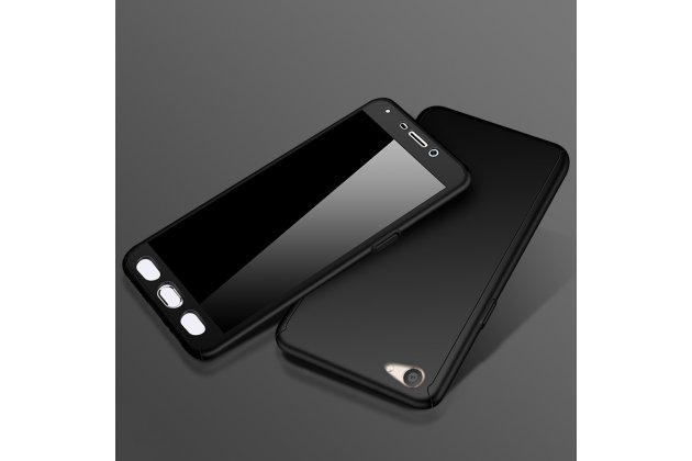 Фирменный уникальный чехол-бампер-панель с полной защитой дисплея и телефона по всем краям и углам для OPPO F3 черный