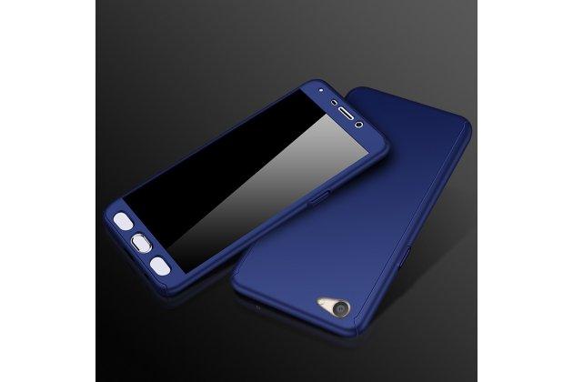 Фирменный уникальный чехол-бампер-панель с полной защитой дисплея и телефона по всем краям и углам для OPPO F3 синий
