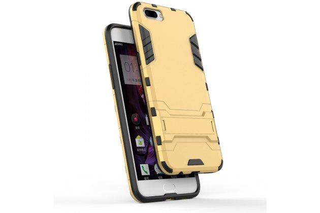Противоударный усиленный ударопрочный фирменный чехол-бампер-пенал из прочного пластика для OPPO F3 золотой