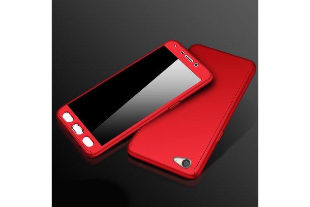 Фирменный уникальный чехол-бампер-панель с полной защитой дисплея и телефона по всем краям и углам для OPPO F3 красный