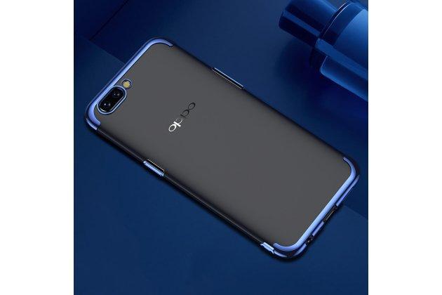 Фирменная ультра-тонкая полимерная из мягкого качественного силикона задняя панель-чехол-накладка для Oppo R11s Plus прозрачная с синей рамкой