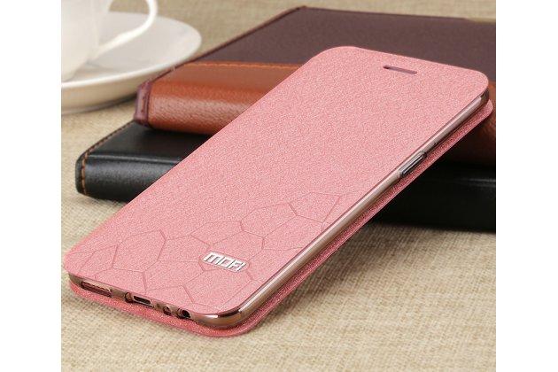 Фирменный чехол-книжка кожаный водоотталкивающий с мульти-подставкой с дизайном для Oppo R11s Plus розовый