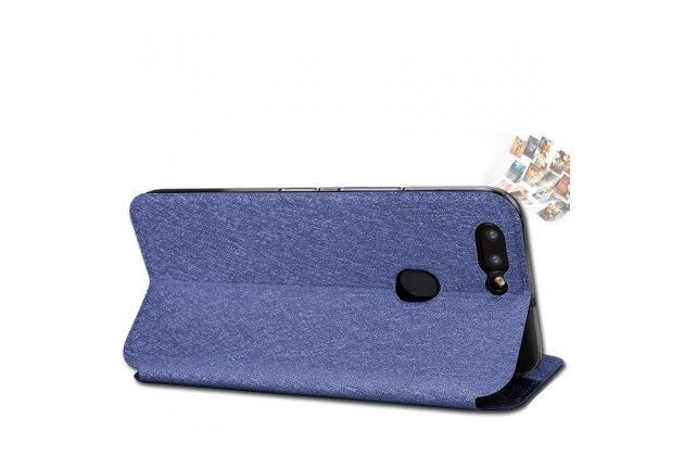 Фирменный чехол-книжка кожаный водоотталкивающий с мульти-подставкой с дизайном для Oppo R11s Plus синий