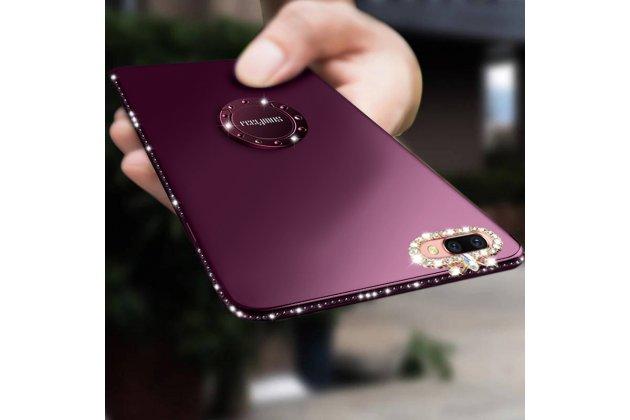 Фирменная ультра-тонкая полимерная из мягкого качественного силикона задняя панель-чехол-накладка украшенная стразами для Oppo R11s Plus фиолетовая