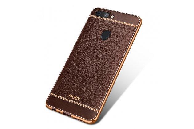 Фирменная премиальная элитная крышка-накладка на Oppo R11s Plus коричневая из качественного силикона с дизайном под кожу