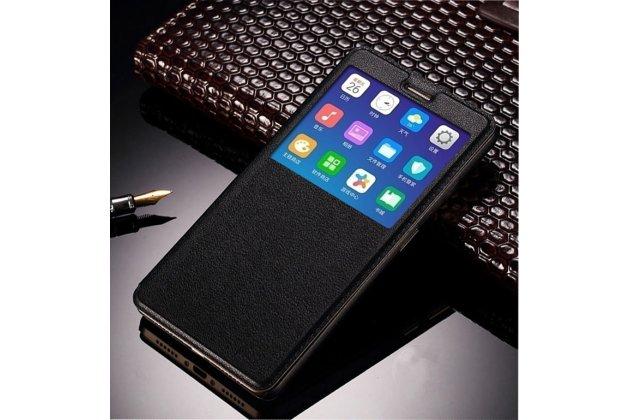 Фирменный оригинальный чехол-книжка для Oppo R11s Plus черный с окошком для входящих вызовов водоотталкивающий
