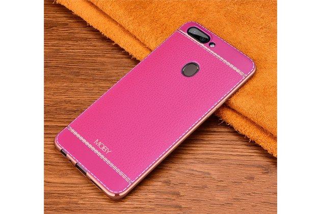 Фирменная премиальная элитная крышка-накладка на Oppo R11s Plus розовая из качественного силикона с дизайном под кожу
