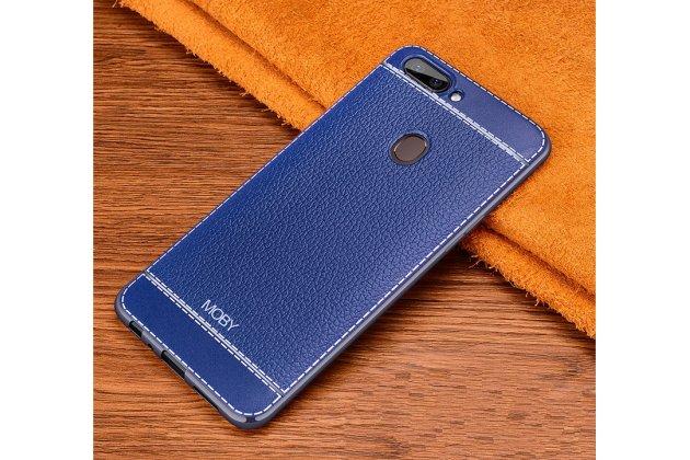 Фирменная премиальная элитная крышка-накладка на Oppo R11s Plus синяя из качественного силикона с дизайном под кожу