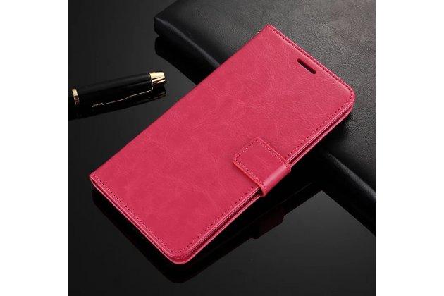 Фирменный чехол-книжка из качественной импортной кожи с подставкой застёжкой и визитницей для Oppo R11s Plus цвет фуксия