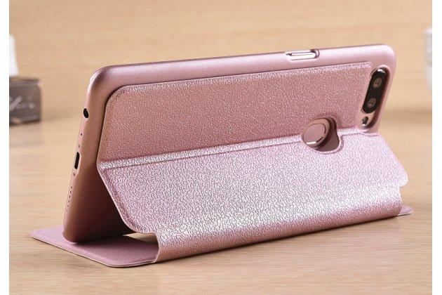 Фирменный чехол-книжка для Oppo R11s Plus розовое золото с окошком для входящих вызовов и свайпом водоотталкивающий