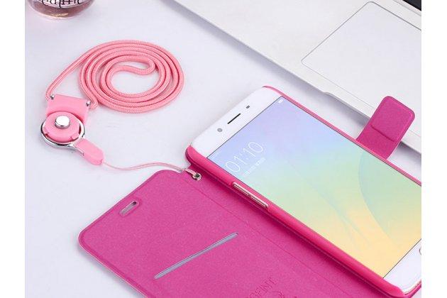 Фирменный чехол-книжка водоотталкивающий с подставкой застёжкой и визитницей для Oppo R11s Plus с декором розовый