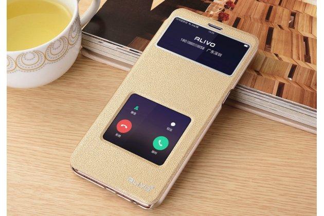 Фирменный чехол-книжка для Oppo R11s Plus золотой с окошком для входящих вызовов и свайпом водоотталкивающий