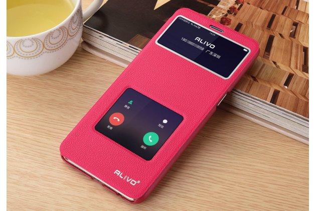 Фирменный чехол-книжка для Oppo R11s Plus розовый с окошком для входящих вызовов и свайпом водоотталкивающий