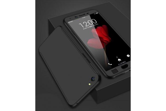 Фирменный уникальный чехол-бампер-панель с полной защитой дисплея и телефона по всем краям и углам для Oppo R11s Plus черный