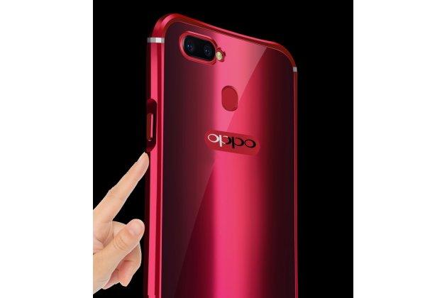 Фирменная металлическая задняя панель-крышка-накладка из тончайшего облегченного авиационного алюминия для Oppo R11s Plus красная