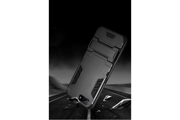 Противоударный усиленный ударопрочный фирменный чехол-бампер-пенал с подставкой для Oppo R11s Plus черный