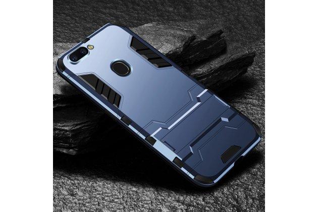 Противоударный усиленный ударопрочный фирменный чехол-бампер-пенал с подставкой для Oppo R11s Plus синий