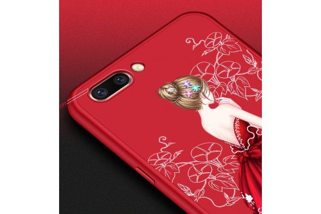 """Фирменный уникальный силиконовый чехол-бампер с полной защитой телефона по всем краям и углам для Oppo R11s Plus красный тематика """"Бальное платье"""""""