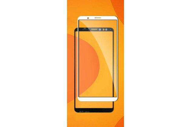 Фирменная оригинальная 3D защитная пленка с закругленными краями которое полностью закрывает экран для телефона Oppo R11s Plus глянцевая