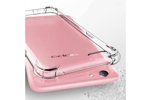 Фирменная ультра-тонкая полимерная из мягкого качественного силикона задняя панель-чехол-накладка с защитой углов для Oppo R11s Plus прозрачная
